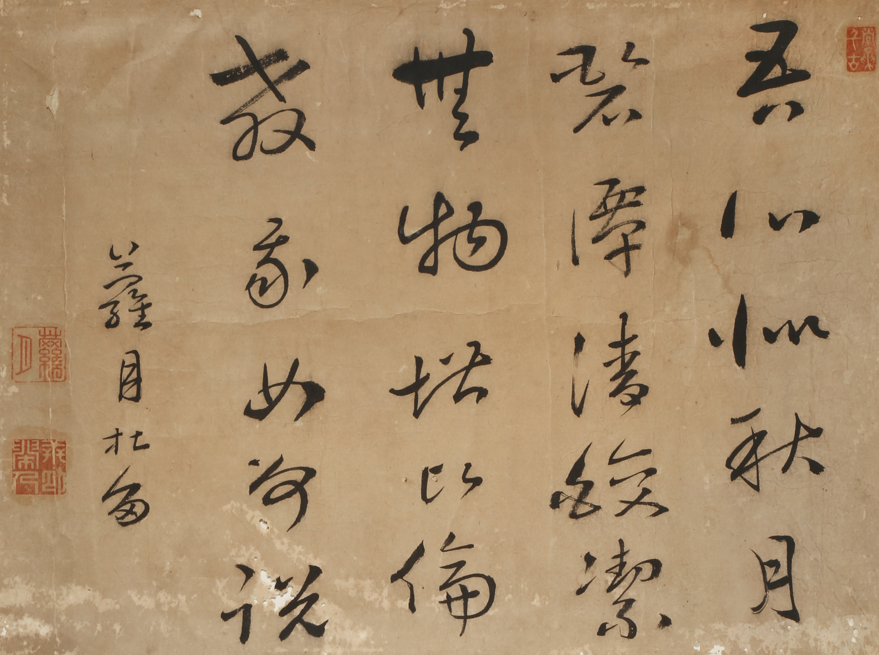 ANONYMOUS (QING DYNASTY) REVERSE CALLIGRAPHY Two Chinese panels of calligraphy